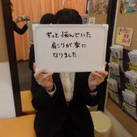 N.Mさん写真